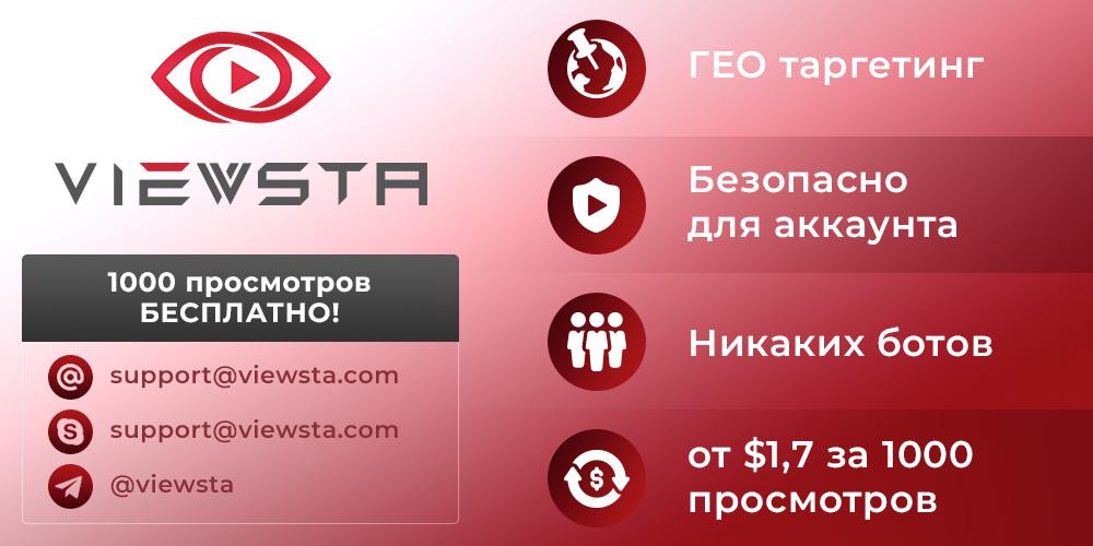 1000x500_rus.jpg