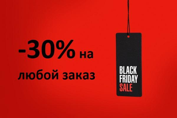 depositphotos_84803316-stock-photo-black-friday-sale-tag-on.jpg